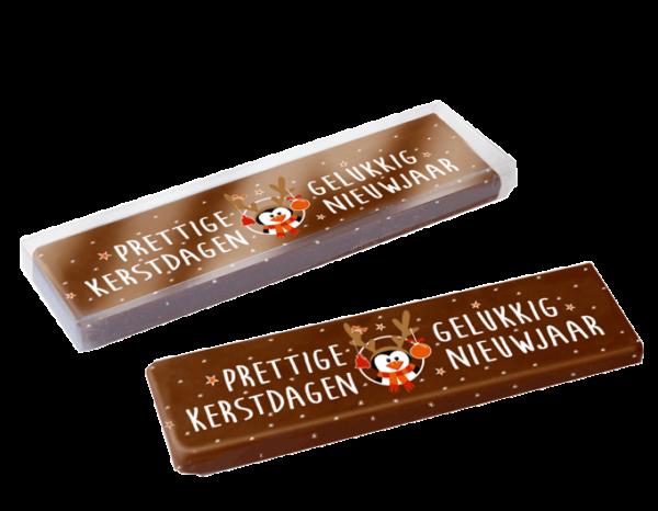 kerstreep-met-logo